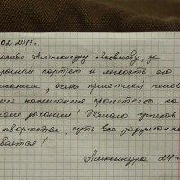 Стимул к творчеству :: Александр Яковлев  (Саша)