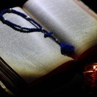 Библия :: Сергей Деев