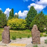 Сад камней. Литва :: Леонид Соболев