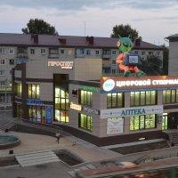 Торговый Центр :: Kio11 Андросов