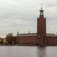 Стокгольм, Ратуша :: Александр Творогов