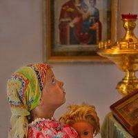 Алиса и Лёша :: Дарья Казбанова