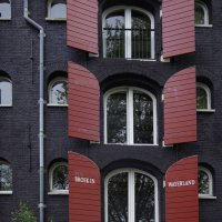 Амстердам. Жилой дом. :: Наталья Осипова(Копраненкова)