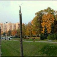 Панорамная осень... :: Nonna