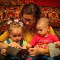 Бабушкины сказки :: Дмитрий Васильев