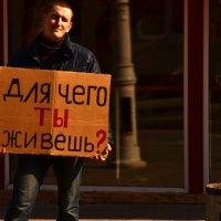 тема для размышления :: Алексей Яковлев