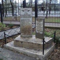Памятник  в г. Люберцы. Московская область. :: Ольга Кривых