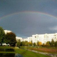 Небесный мост :: Александра Романова