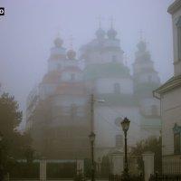 Троицкий в тумане :: Антуан Мирошниченко