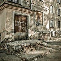 Двери в никуда :: Сергей Гашников