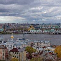 Нижний Новгород в пасмурную погоду :: Александр Табаков