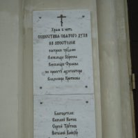 Храм :: Ольга Кривых