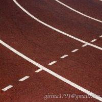Спортивные дорожки :: Ирина Яздан Мехр