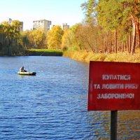 Зачем рыба!!! :: Ростислав