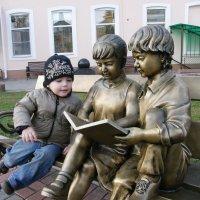 Интересная книжка :: Елена Наумова
