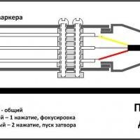 Монтажная схема ПУ для Nikon D80 :: Анатолий К