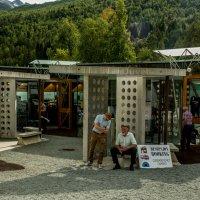 Norway 136 :: Arturs Ancans