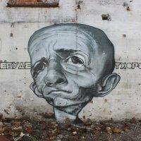 На стене написано... :: Mags Khalyapov