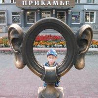 Не хочу такие уши :: Равиль Альмухаметов