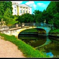 Мост Кентавров.(Павловск.) :: Александр Лейкум