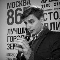 день города :: Artem Demenko