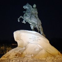Памятник Петру в Санкт-Петербурге :: Константин Жирнов