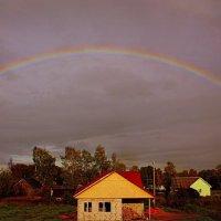 rainbow :: Arina Kekshoeva