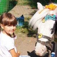девочка с лошадкой :: Эни Цветкова