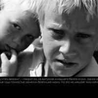 """Дети """"как"""" сироты :: Бексултан Рустамов"""