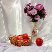 Астры с яблоками :: Людмила Тарасова
