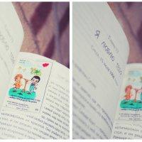 love is... :: Мария Малыш