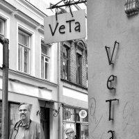 Какая Veta, где роддом? :: Ирина Данилова