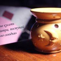 Игра теней :: Галина Брянская