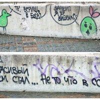 Одесса :: Liana Jaguarova