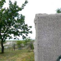 На берегу Балтики.  Кладбище немецких военнопленных. :: Лидия Мамаева
