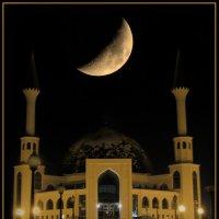 Мечеть под луной :: LValentin Prokofiev