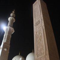 Абу-Даби: Мечеть шейха Зайда :: Яна Савкина