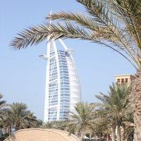 Бурдж Аль Араб, Дубай :: Яна Савкина