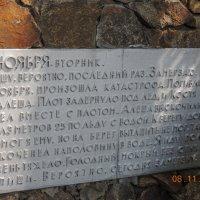 Содержание последней в жизни записи . :: юрий Амосов