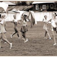 Танцующая провинция :: Зинаида Цикалова