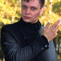 Я :: Александр Марков