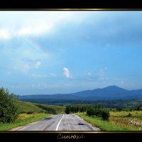 гора Синюха :: Grishkov S.M.
