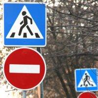 пдд. простые дорожные знаки :: Максим Должанский