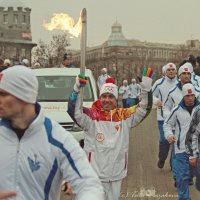 Алексей Урманов. Эстафета Олимпийского огня. 27 октября :: Тата Казакова