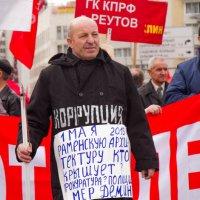 Демонстрант :: Юрий Данилов