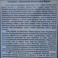 История :: наталья давыдова