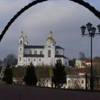Витебск :: Вячеслав Тихановский