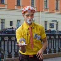 Клоун. :: Сергей Исаенко