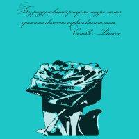 Мысли великих и мы :: Есения Censored