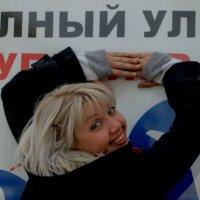 Весеннее настроение в Питере.. :: ФотоЛюбка *
